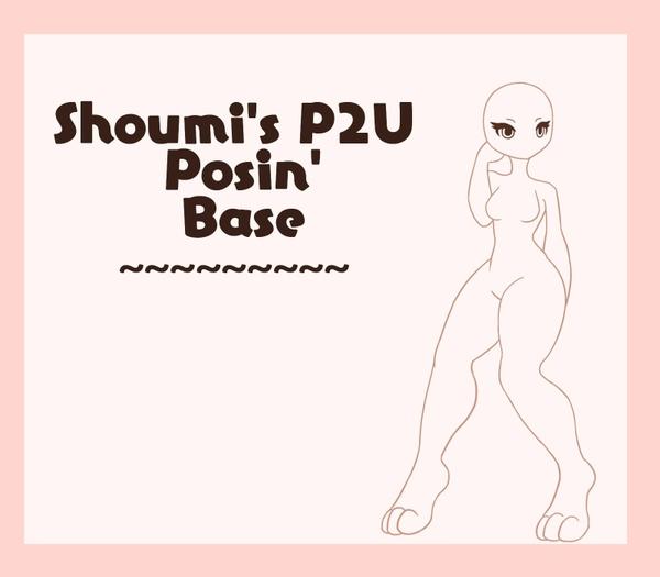 "P2U ""Posin"" Base"