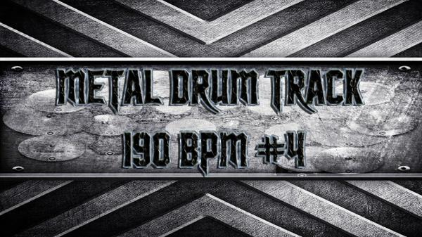Metal Drum Track 190 BPM #4