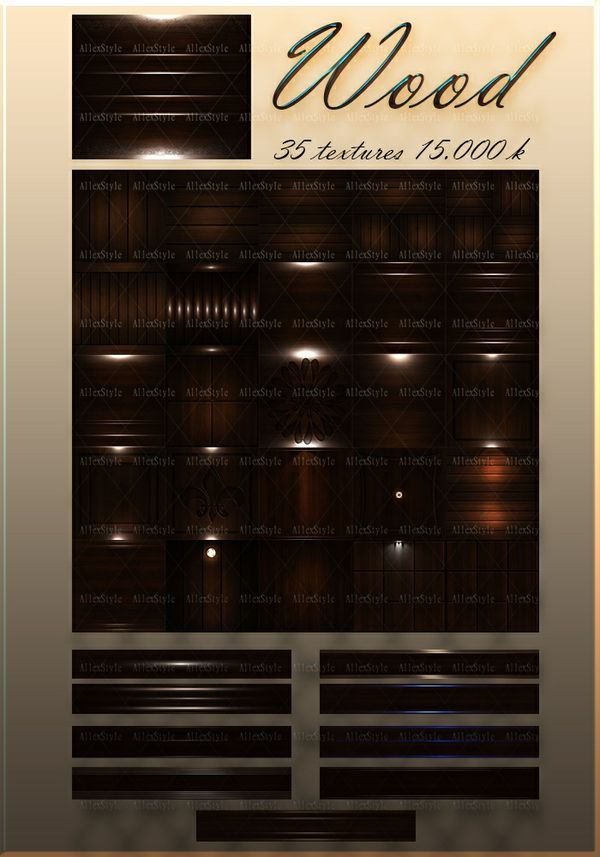 """IMVU TEXTURES FILE """"WOOD COLLECTION"""""""
