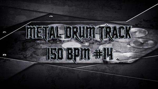 Metal Drum Track 150 BPM #14 - Preset 2.0