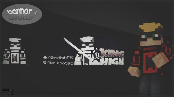 Minecraft Banner & Avatar