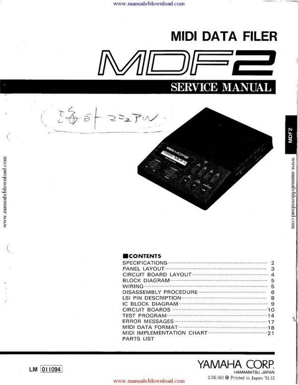 Yamaha MDF2 Service Manual
