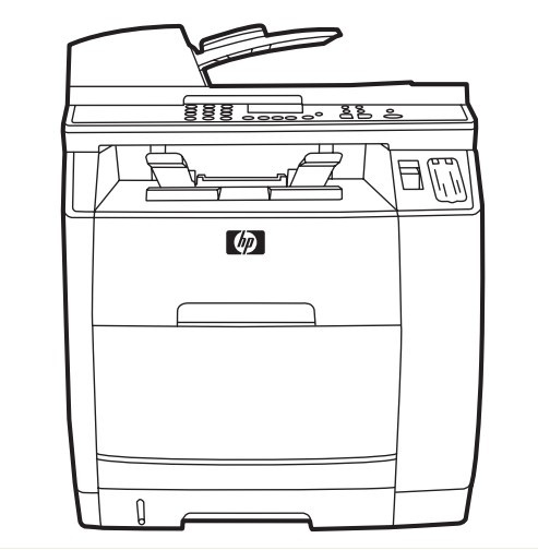 HP Color LaserJet 2820/2830/2840 all-in-one Service Repair Manual