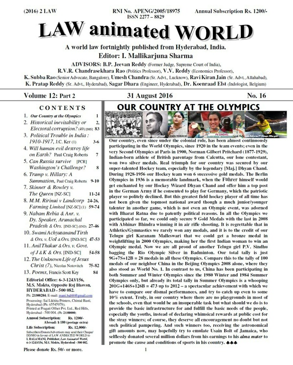 LAW ANIMATED WORLD, 31 August 2016, Vol. 12: Part 2, No. 16 issue