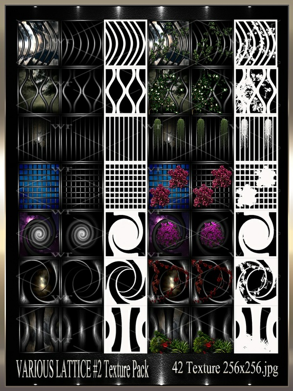 ~ VARIOUS LATICCE #2 IMVU TEXTURE PACK ~
