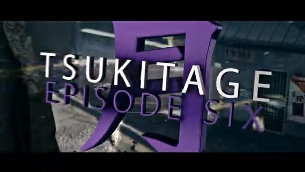 TsukiTage 6 (all .aep files)