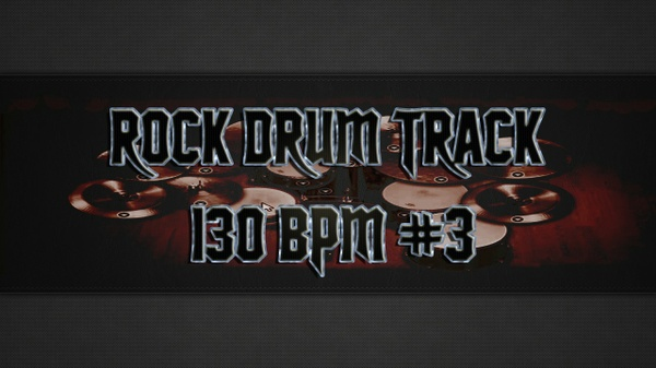 Rock Drum Track 130 BPM #3