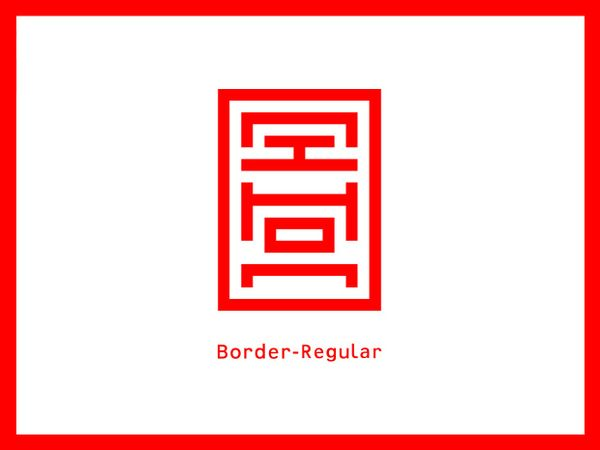 Nihon Border - Regular