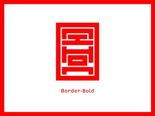 Nihon Border - Bold