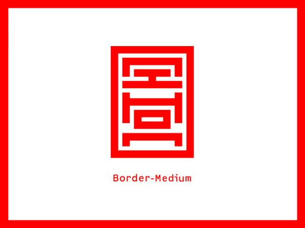 Nihon Border - Medium