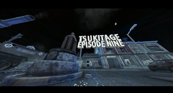 TsukiTage 9 (ALL files, clips, cines, stocks)
