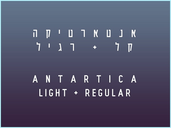 AntarticaYC Personal use only