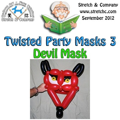Devil Mask from Twisted Party Masks 3 by Stretch the Balloon Dude