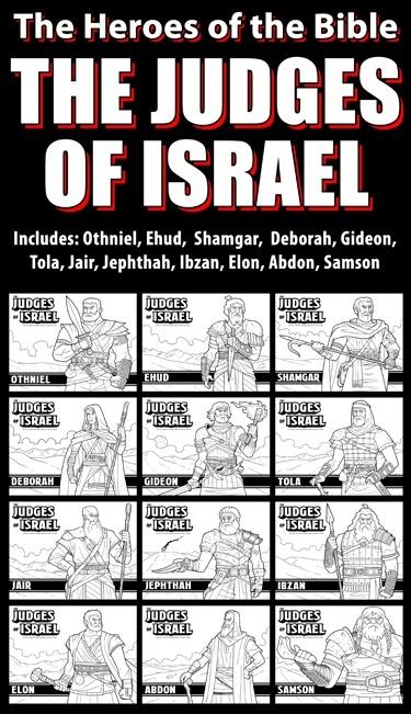 The Judges of Israel Bundle