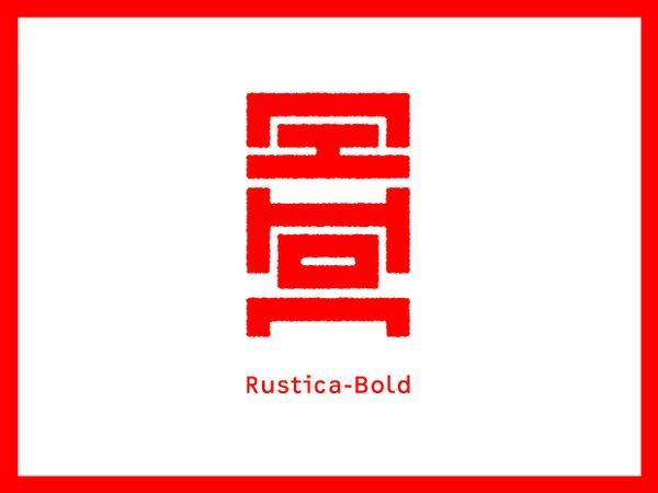 Nihon Rustica - Bold