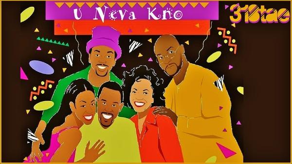 U Never Kno - Untagged Wav Download