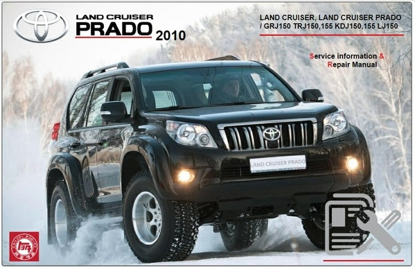 Toyota LandCruiser Prado 2010 GSIC Workshop Manual