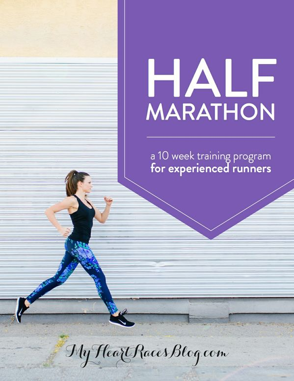 Half Marathon Training Guide for Experienced Runners