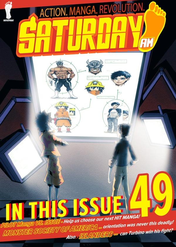 Saturday AM #49 (a PILOT Manga VS. Issue)