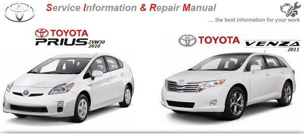 TOYOTA PRIUS 2010 ZVW30 & VENZA 2011 WORKSHOP MANUAL