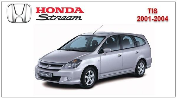 Honda Stream 2001-2004 TIS Factory Service Manual