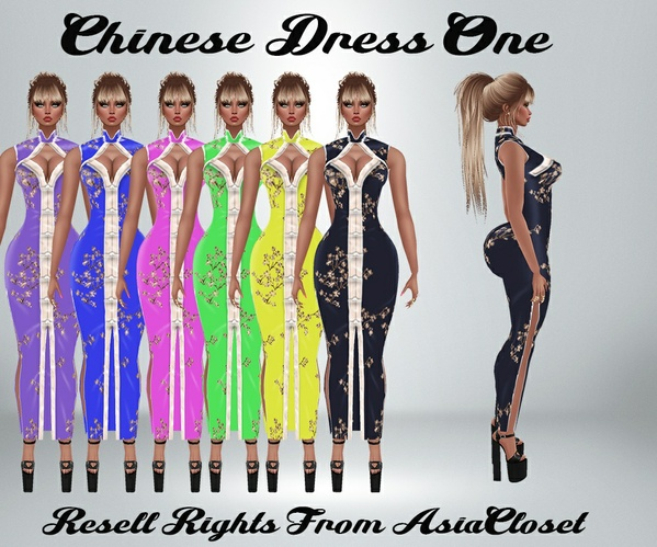 Chinese Dress 1 Catty Only!!!