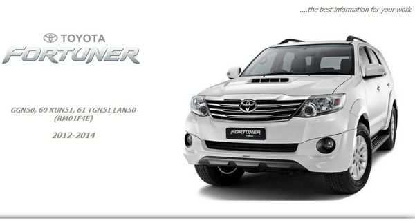 TOYOTA FORTUNER 2012 / 2014 GSIC FACTORY SERVICE MANUAL