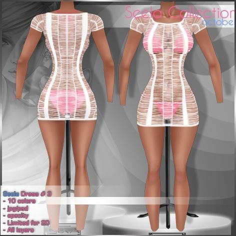 2014 Seela Dress # 3