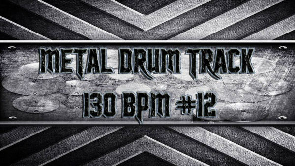 Metal Drum Track 130 BPM #12