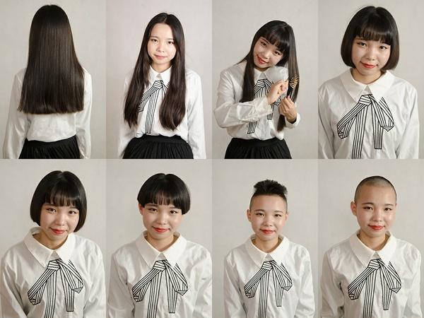 Photo Set - Miss Tian