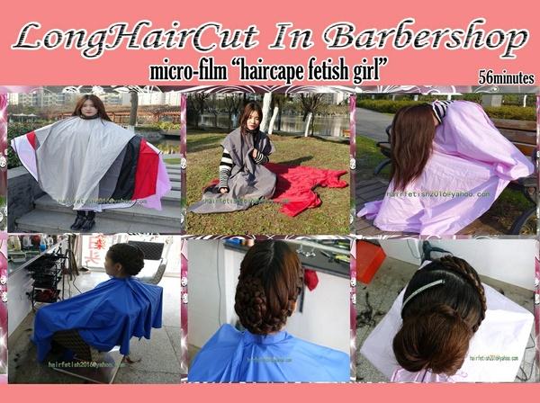 haircape fetish girl
