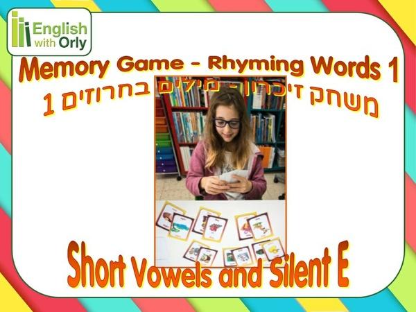 Memory Game - Rhyming Words 1 - משחק זיכרון - מילים בחרוזים 1