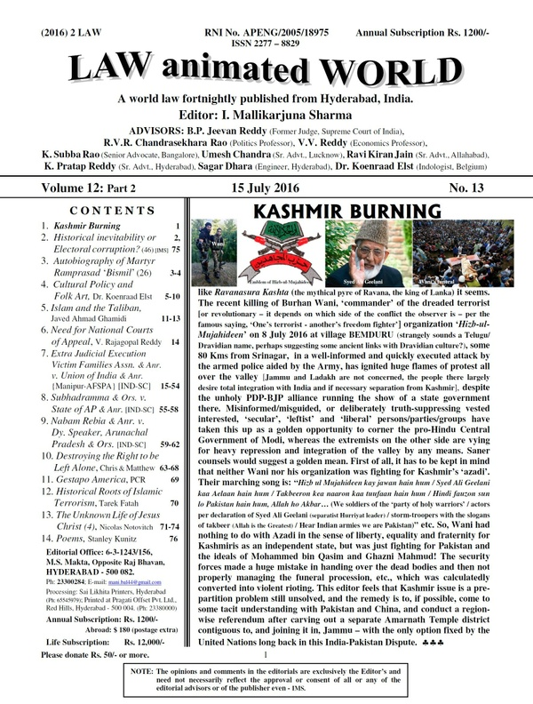 LAW ANIMATED WORLD, 15 July 2016, Vol. 12: Part 2, No. 13 issue