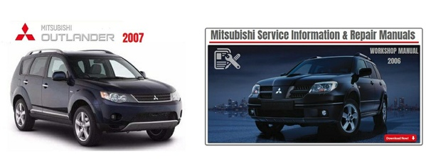 MITSUBISHI OULANDER 2006 & 2007 FACTORY SERVICE MANUAL