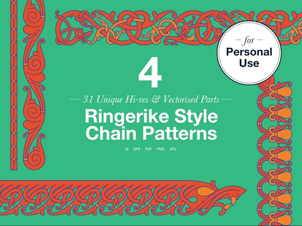 Ringerike Chains - Personal Use