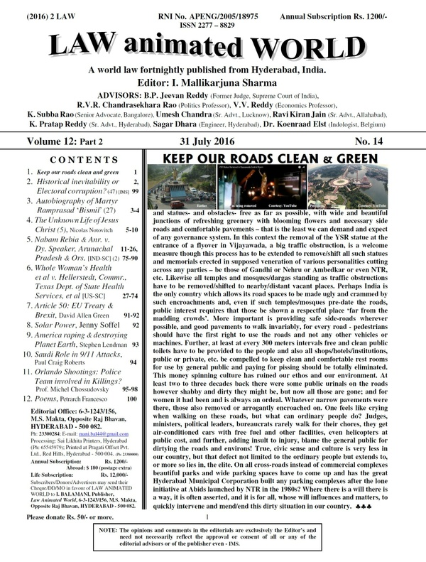LAW ANIMATED WORLD, 31 July 2016, Vol. 12: Part 2, No. 14 issue