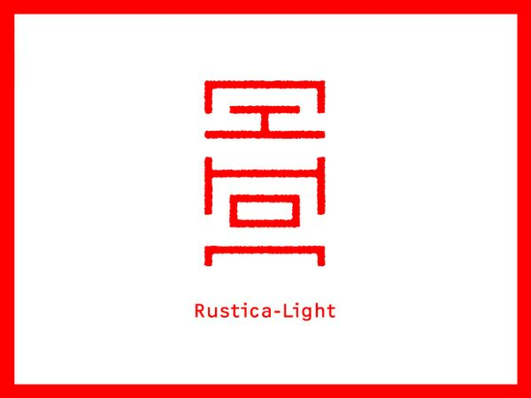 Nihon Rustica - Light