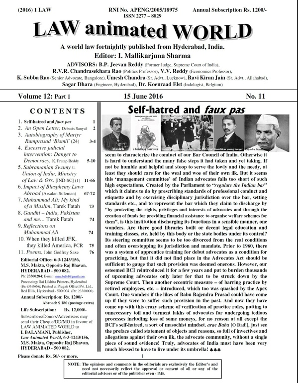 LAW ANIMATED WORLD, 15 June 2016, Vol. 12: Part 1, No. 11 issue