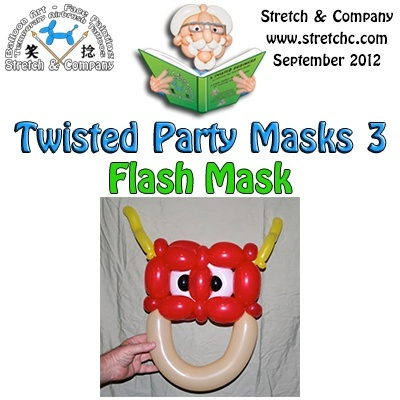 Superhero Flash Mask from Twisted Party Masks 3 by Stretch the Balloon Dude