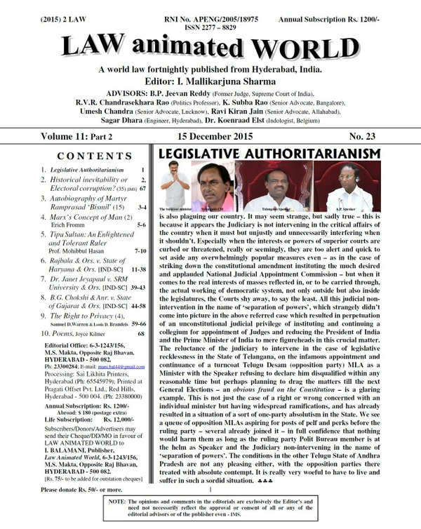 LAW ANIMATED WORLD, 15 December 2015 issue, Vol. 11, Part 2, No. 23