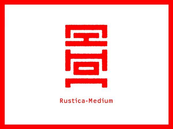 Nihon Rustica - Medium