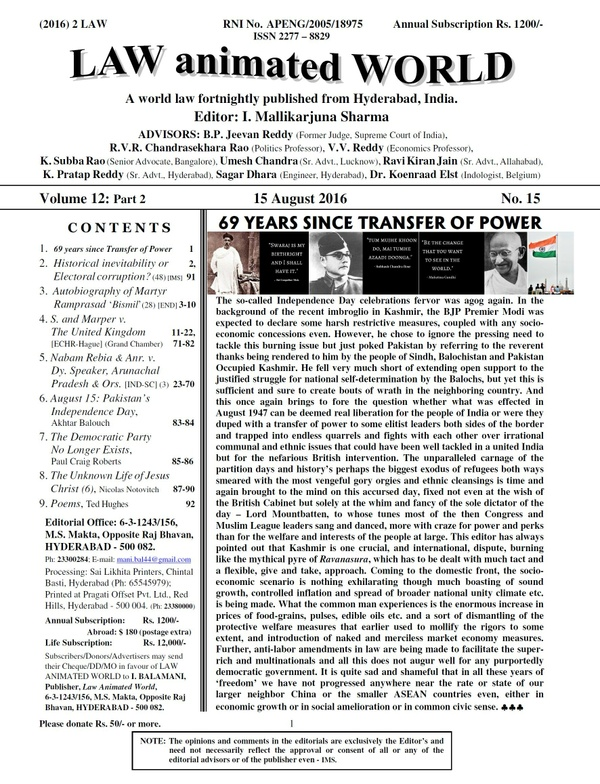 LAW ANIMATED WORLD, 15 August 2016, Vol. 12: Part 2, No. 15 issue
