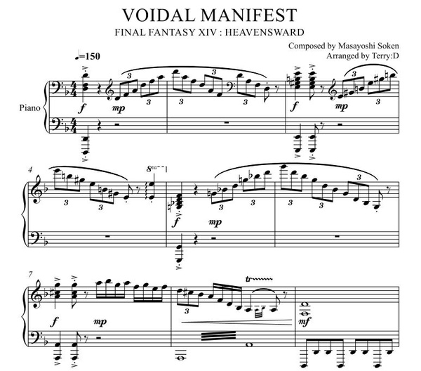 """Voidal Manifest"" for piano solo(Arr.by Terry:D) FFXIV Void Ark Main Boss Theme"