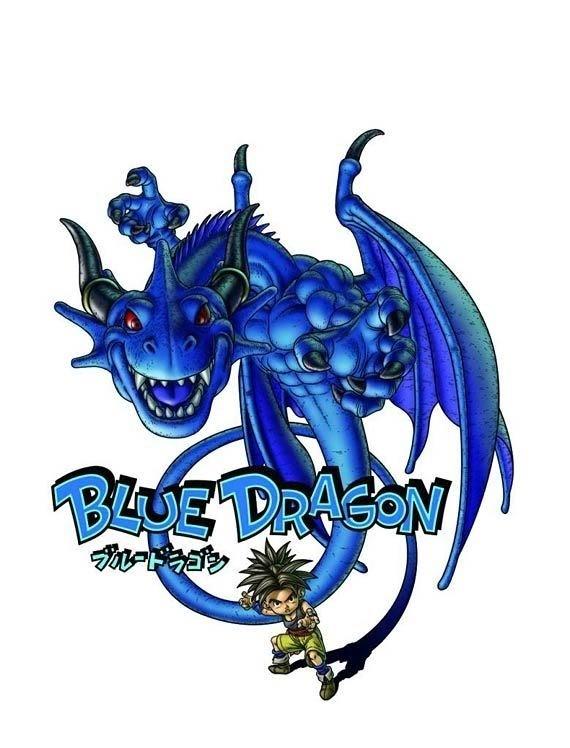Blue Dragon - Cavern (Piano)