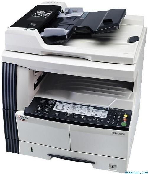 Kyocera KM-1620 / KM-2020 Service Repair Manual + Parts List