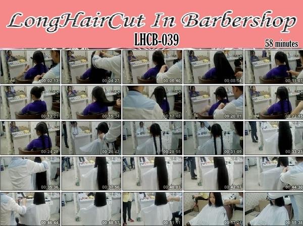 LHCB-039