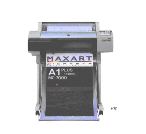 Epson Stylus PRO 7500 Color Large Format Inkjet Printer Service Repair Manual