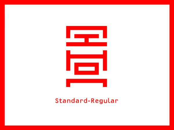 Nihon Standard - Regular