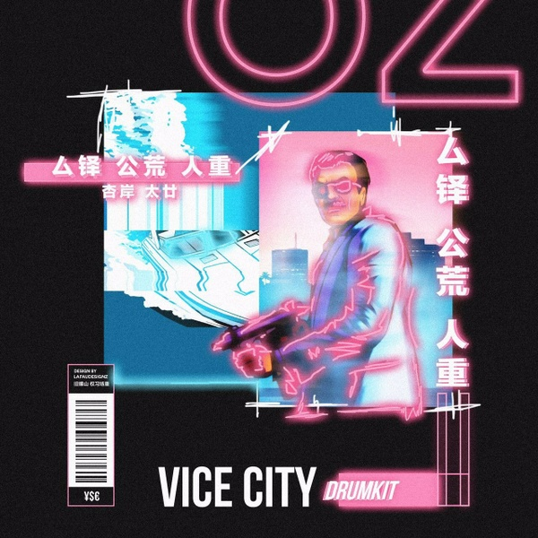 OZ - Vice City Kit