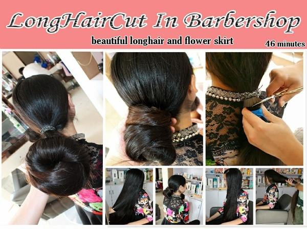 beautiful longhair and flower skirt